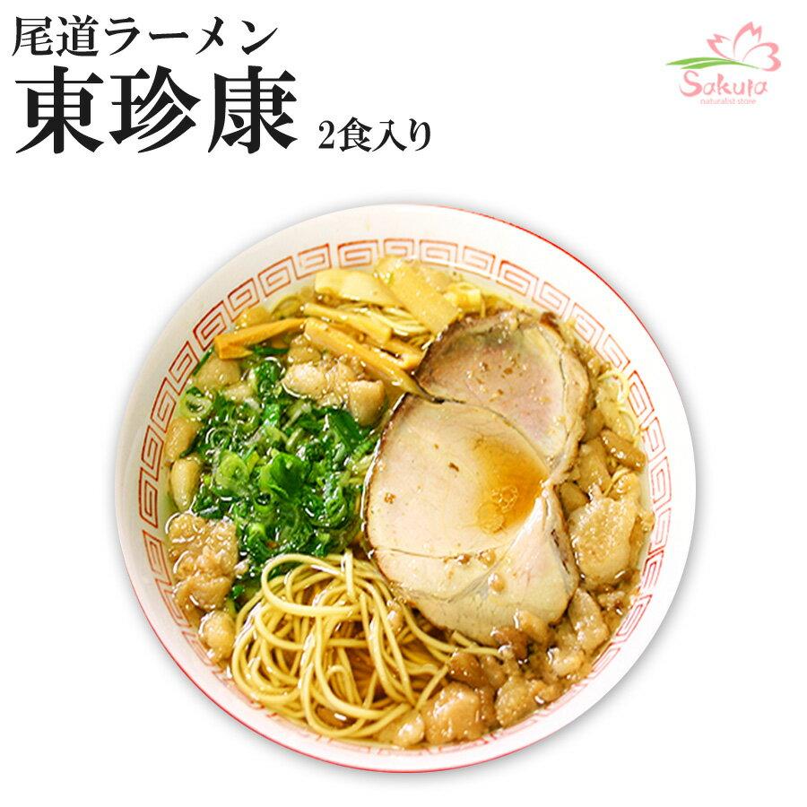 麺類, ラーメン  122X6