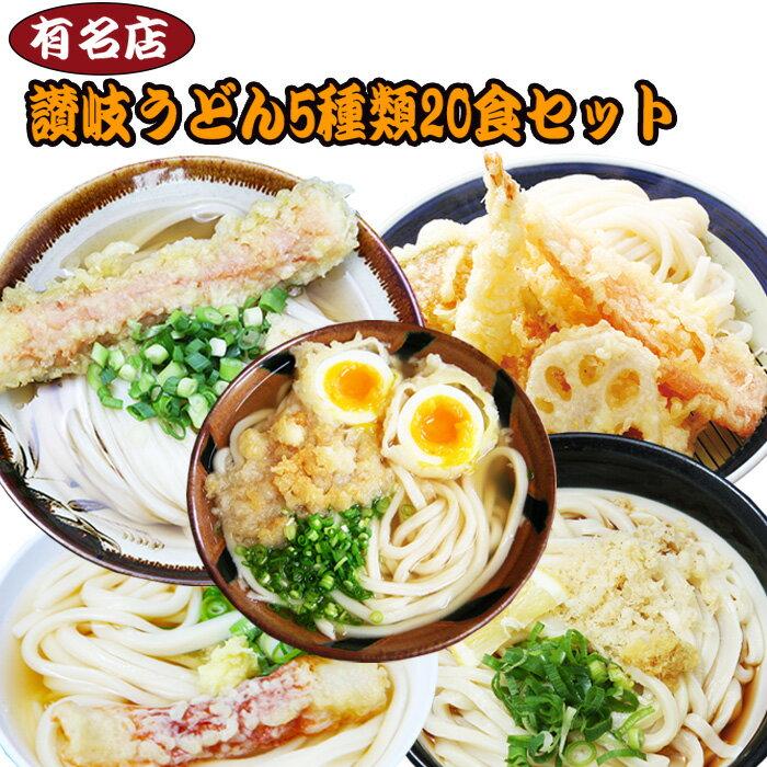 麺類, うどん  520