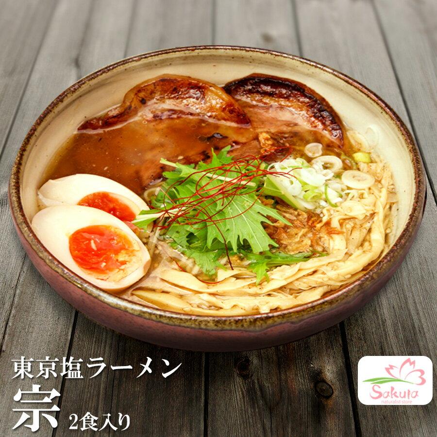 麺類, ラーメン  422