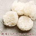 乾燥しらたき(ぷるんぷあん)(25g×10個入)×6セット (乾燥糸こんにゃく 白滝)低カロリー ヘルシー 無農薬