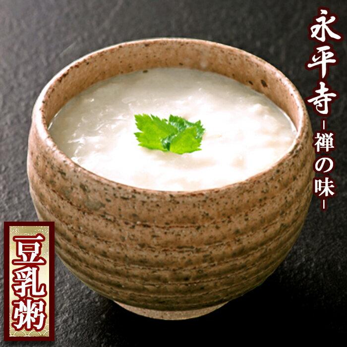 和風惣菜, お粥  250gx8