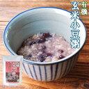 有機 玄米小豆粥 200g コジマフーズ オーガニック organic