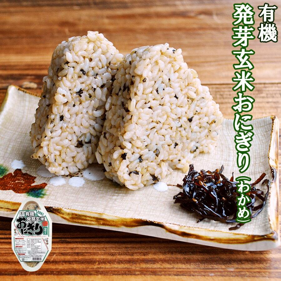 和風惣菜, おにぎり  90g2 organic