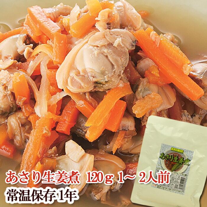 和風惣菜, 煮物  120g1210