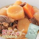 レトルト おかず 和食 惣菜 肉じゃが 200g×5袋セット(常温で3年保存可能)ロングライ……