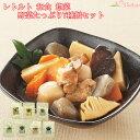 レトルト 和食 惣菜 野菜たっぷり7種類 詰め合わせセットお中元 お歳暮ギフト 【あす……