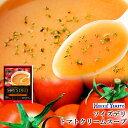 ソイズデリ 豆乳で仕上げたトマトクリームスープ 北海大和の無添加インスタントスープ 豆乳 化学調味料無添加 ギフト プレゼント 1