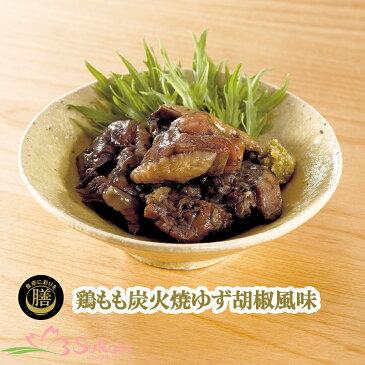 レトルト 惣菜 一人暮らし 明日楽 おかず 鶏もも炭火焼きゆず胡椒風味60g