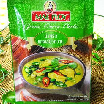 メープロイグリーンカレーペースト50g(4人前分)激辛カレーペースト(タイ料理)