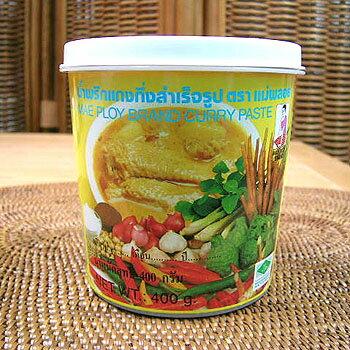 メープロイイエローカレーペースト(大)400g(タイ料理)激辛カレーペースト