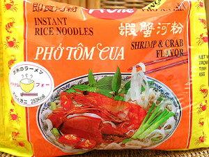ベトナム インスタント フォーインスタント・フォー(エビかに味)、ベトナムのヘルシーな米...