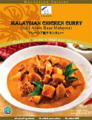 タージフーズ(シンガポール) 辛さ3(ご当地カレー)タージフーズ マレーシア風チキンカレー(...