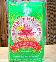 ベトナムフォー200g(お米のうどん・ライスヌードル)(ベトナム料理)