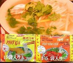 ヘルシーさとさっぱりスープが好評です!ベトナムフォー インスタント麺30食【送料無料】イン...