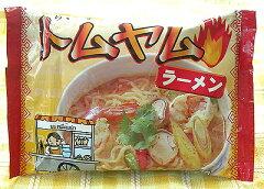 酸っぱ辛さが癖になる!タイの台所、トムヤムクンラーメン5袋お試しセット(タイ料理・インスタ...