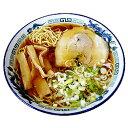 旭川ラーメン青葉2食入り(ちぢれ細麺、醤油スープ)[超人気店ラーメン]