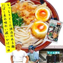 [名店・さぬきうどん]【通販限定商品】竹清の釜かけうどん讃岐うどん2食