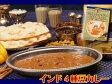 インド 4種の豆カレー 170gX6箱セット (本格インドカレー) 【無添加レトルトカレー・ご当地カレー】化学調味料不使用! 【あす楽対応】