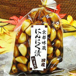 【国産にんにく】にんにく漬80g(たまり)京都味蔵の漬物・おかずニンニク