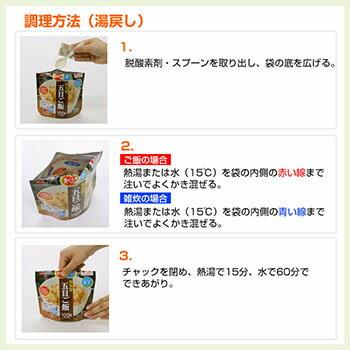 サタケ マジックライス 備蓄用 白飯 100g×2袋 「アレルギー対応食品」【あす楽対応】