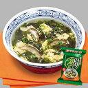 「無添加」のりスープ6.0gX50袋セット【アマノフーズのフリーズドラ...