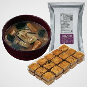 [アマノフーズ業務用味噌汁]業務用なす汁8.5gX30食【アマノフーズのフリーズみそ汁:日本国内...