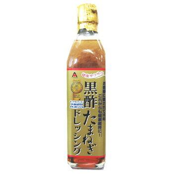 アジア食品『黒酢たまねぎドレッシング』