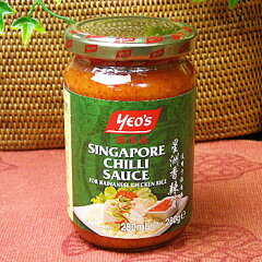 【yeo'sヨウ】シンガポールチリソース250ml(ラーメンや炒飯に入れても美味しい!)