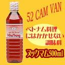 【52 CAN VAN】ヌックマム魚醤500ml(ベトナム料理にはかかせない調味料ヌクマム)