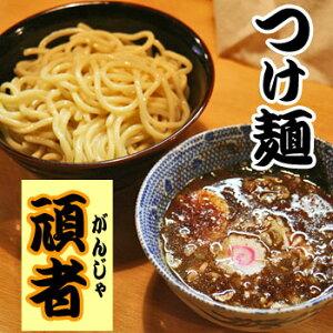 [頑者つけ麺]埼玉ラーメン頑者つけ麺2食入り(化粧箱入)ご当地ラーメン