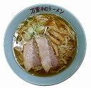 [佐野ラーメン万里]麺のコシに技あり!独特の麺の形がスープとからみ、絶妙な旨さへと進化する...