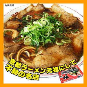 [名物・京都ラーメン]京都ラーメン新福菜館本店(醤油・4食入)
