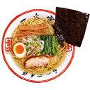 函館ラーメン「一文字」(ウェーブ細麺、塩スープ)1箱4食入り[超人気店ラーメン] これぞ!塩ラーメン。