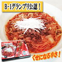勝浦タンタンメン(3食入)