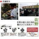 佐野ラーメン 万里 1箱4食入(ちぢれ平麺 醤油らーめん)ご当地ラーメン有名店ラーメン 生めん 生麺 銘店