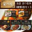 家バル 缶詰 おつまみ 5種類5食セット【あす楽対応】お中元 お歳暮 ギフト