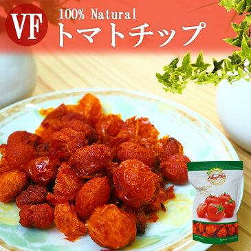 無添加 野菜フライドチップス ミニトマトチップ20g 100%Natural 化学調味料無添加 砂糖不使用  (あす楽)