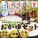 送料無料 たいまつ新潟県産コシヒカリ使用おかゆセット7種類 21食セットレトルト 低カロリ…