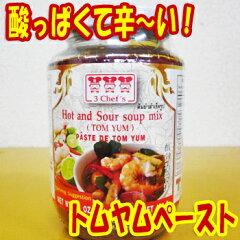 世界3大スープの1つ!トムヤムペースト(トムヤムクンの素)TOMYAM PASTE 454g(タイ料理)【あ...