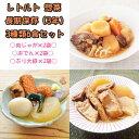 レトルト 惣菜 長期保存 3種類6袋セット(おでん400g×...