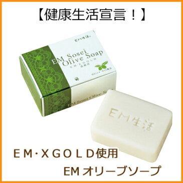 EM Sosei シャボン玉 オリーブオイル(120g)【P27Mar15】