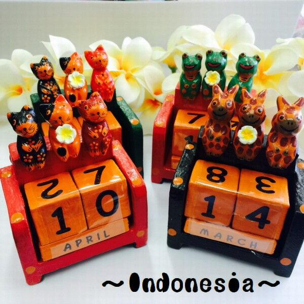 日めくりバリネコカレンダー・カエル・キリン・アニマルカレンダー・アジアン・エスニック・ギフト・木彫り