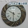 【バリブランオリジナル】大きな掛け時計 アジアン・エスニック・掛け時計・インド【送料無料!】