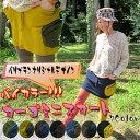 【新作】2トーンカーゴスカート ミニスカート アジアンスカート エスニックスカート カジュアル 山ガールスカート カーゴスカート