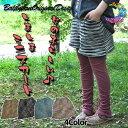 【新作】しましまミニスカート スカート ネパールアジアンスカート ミニスカート 山ガール フェスエスニック ヒッピー レギンス オリジナルデザイン