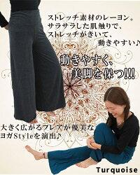 【送料無料】美脚シルエットガウチョパンツワイドパンツスカンツエスニックパンツシンプル