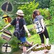 【激安!!!】バリブランオリジナルリュック オニギリリュック コンパクトリュック リュック ネパールリュック アジアン エスニック アジアンリュック ゲリコットン bag バッグ