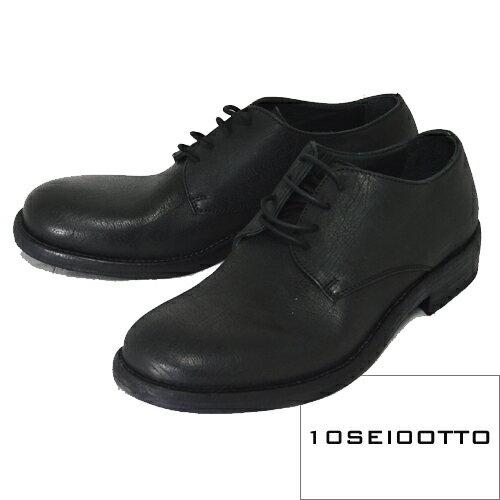 トップス, Tシャツ・カットソー 30OFF10sei0otto DERBYGROPPONE 25C-CR 4A NERO (BLACK)
