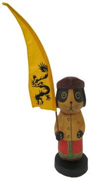 ウンブルウンブルを持ったバリニーズワンコ 赤旗柄【バリ・アジアン雑貨バリパラダイス】