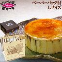 ★オリジナルペーパーバッグ付★『とりいさん家の芋ケーキ』Lサイズ その1